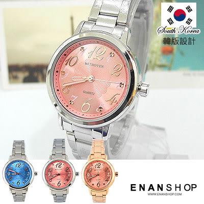 惡南宅急店【0574F】韓風簡約手錶母親節禮物 女錶對錶 情侶錶 石英錶 金屬錶 (4色)