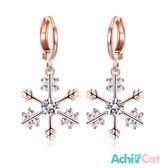 耳環 AchiCat 正白K 白雪幻境 耳針式 雪花 玫金 一對價格 聖誕推薦