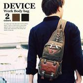 日本流行的肩包 你的風格由你定義 台灣買不到 日本限定版 DEVICE 單肩背包 軍風 防水布 DBH-50068-34