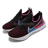 Nike 慢跑鞋 React Infinity Run FK 黑 紅 針織 襪套 男鞋 【ACS】 CD4371-005