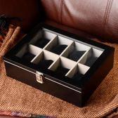 實木木質 高檔手錶盒首飾收納盒收藏盒展示儲物盒 多格 禮品 【星時代女王】