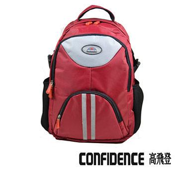 旅遊 背包  Confidence 高飛登 5962 熱情紅