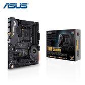 華碩 ASUS TUF GAMING X570-PLUS (WI-FI)AMD 主機板