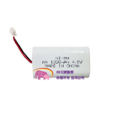 電池 DENPA電霸鼻槍保健機 專用續電池