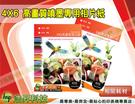 4X6 高畫質彩色噴墨專用相片紙 / 1...