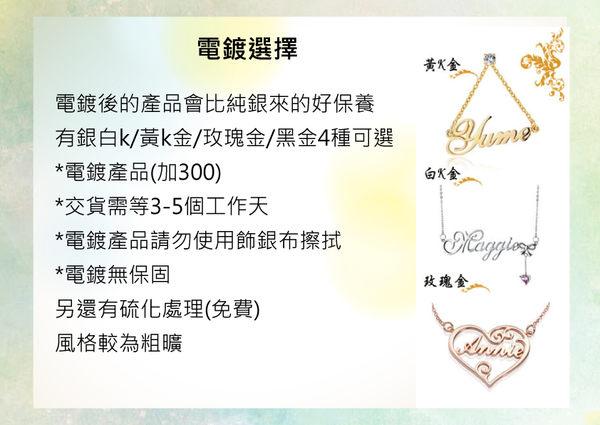 《 SilverFly銀火蟲銀飾 》微細珠寶鑲工系列-三瓣幸運草純銀耳環