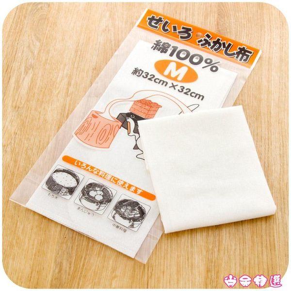棉質蒸籠布蒸饅頭墊廚房用品小工具包子籠屜布不粘蒸籠紗布