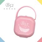 B52 羽毛奶嘴收納盒- 粉紅色款10cmx6cmx6cm