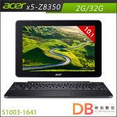 acer One 10 S1003-1641 10.1吋x5-Z8350 平板筆電(六期零利率)-送TESCOM mini負離子吹風機