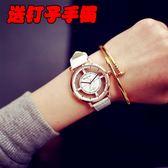 正韓手錶-復古小清新女錶奢華氣質女學生簡約 99狂歡購物節