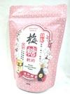 祥記~梅糖(軟的)100公克/包