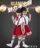 演服吊帶褲合唱服朗誦服中小學生大合唱演出服套裝男女款 时尚潮流