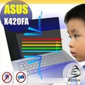 ® Ezstick ASUS X420 X420FA 防藍光螢幕貼 抗藍光 (可選鏡面或霧面)