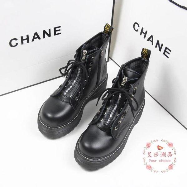復古英倫風牛津高幫厚底馬丁靴松糕拉鏈系帶高筒靴子皮靴