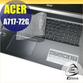 【Ezstick】ACER A717-72 G 奈米銀抗菌TPU 鍵盤保護膜 鍵盤膜