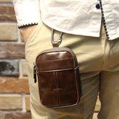 多用途腰包 男手機零錢小包《印象精品》y378