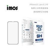 光華商場。包你個頭【imos】免運 iPhone13 /pro 6.1吋 點膠2.5D 窄黑邊玻璃貼 美商康寧公司授權