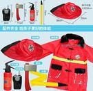 【消防隊員造型服 職業裝扮服萬聖節.聖誕節.舞會表演角色扮演道具兒童COSPLAY