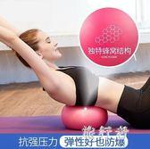 瑜伽球 小球加厚防爆初學者運動球健身器械女迷你健身 BF6492【旅行者】