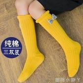 兒童襪子純棉堆堆襪春秋季女童高筒襪1-3-5-7-9寶寶長筒襪女孩公主襪