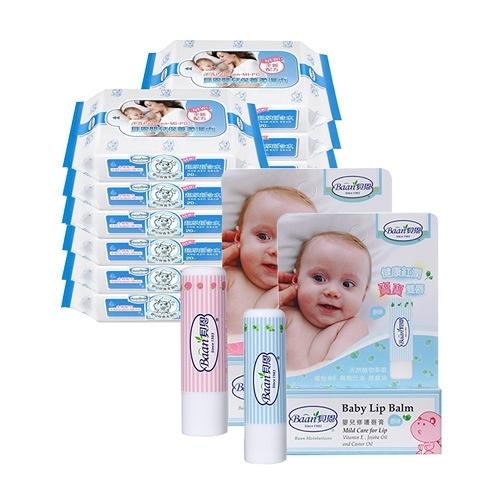 【奇買親子購物網】貝恩Baan NEW嬰兒保養柔濕巾20抽12入贈 貝恩嬰兒修護唇膏5g*2(口味隨機出貨)