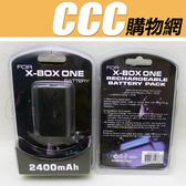 XboxOne 電池 - 手把 專用 2400mAh 充電電池 附USB 充電線  副廠