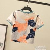 男童t恤短袖2020夏季新款韓版洋氣男孩兒童體恤寶寶夏裝半袖上衣【小艾新品】