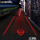 圖案投影自行車激光尾燈usb充電山地車夜騎燈剎車燈 夜間騎行裝備 3C優購