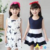 童裝 洋裝 貓咪小草印花後拉鍊/配色寬條紋裙擺背心洋裝(共2款) Azio Kids 美國派 童裝