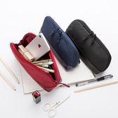 純色良品簡約筆袋帆布男女韓國大容量文具袋初中學生小清新鉛筆盒「Top3c」