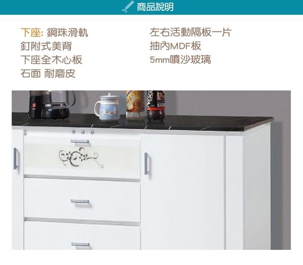 《固的家具GOOD》258-3-AV 魯邦白色4尺收納櫃/下座/含石面【雙北市含搬運組裝】