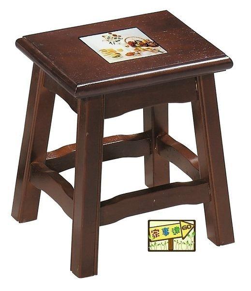 [ 家事達] TMT 實木手工鑲瓷磚 方椅 餐椅(TAR-712X2張) 特價~