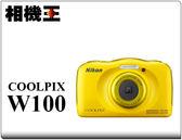 ★相機王★Nikon W100 黃色〔兒童防水相機〕公司貨 登錄送漂浮手腕帶6/30止