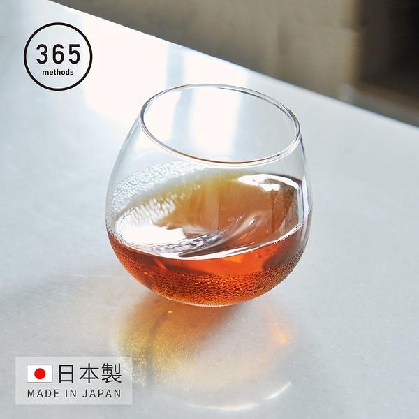 【日本365methods】日製晚酌微醺搖曳玻璃杯-320ml (不倒翁杯)(醒酒杯 日本製 威士忌 雞尾酒)