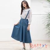 betty's貝蒂思 可拆式吊帶排扣前開襟牛仔長裙(牛仔藍)