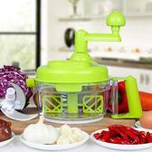 切菜利器墅樂家用廚房用品手動絞菜機多功能碎菜器包餃子機器  Igo coco衣巷