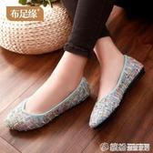 老北京布鞋女鞋春季豆豆鞋平跟單鞋平底媽媽鞋軟底女舒適
