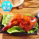 千御國際 照燒大雞腿(5支) 冷凍配送 [TW14001] 蔗雞王