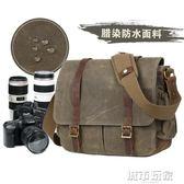 相機包 復古防水便攜單反相機背包單肩包索尼富士佳能尼康微單攝影機背包 城市玩家