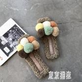 涼拖鞋女2019新款百搭平底毛毛拖鞋時尚外穿可愛懶人鞋 XN8720『東京潮流』