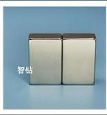 磁鐵 強力磁鐵長方形吸鐵石長30寬20厚10廣告強磁鐵強磁石磁鐵  伊衫風尚