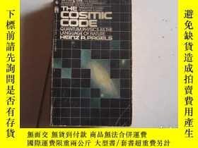二手書博民逛書店THE罕見COSMIC COOEY9890 出版1984