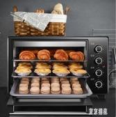220V 電烤箱家用烘焙小型烤箱多功能全自動蛋糕35L升大容量 FX1950 【東京潮流】
