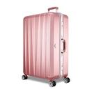 Arowana 晶燦光影29吋鑽石紋耐刮鋁框旅行箱(玫瑰金)