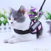 貓咪牽引繩溜貓繩貓咪專用背心式防掙脫貓鍊子遛貓繩項圈貓咪用品 「潔思米」