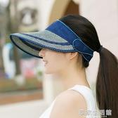 韓版潮草帽夏季女士遮陽帽紫外線捲收空頂帽防曬太陽帽大檐沙灘帽-享家生活館