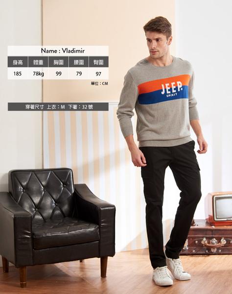 【JEEP】撞色拼接修身長袖針織POLO衫 (藍色)