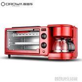 電烤面包機家用吐司早餐機全自動多士爐箱OROWA/歐諾華 KZC-9L-K YDL