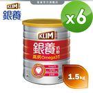 【雀巢 Nestle】金克寧銀養奶粉 高鈣Omega3配方1.5kg*6罐(整箱)