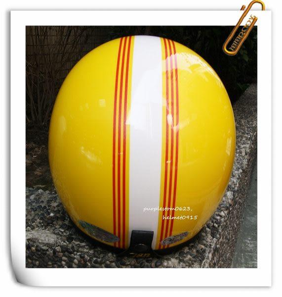林森●JEN復古帽,3/4帽,半罩式,外銷款,706-J,直條彩繪,黃